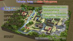 Samurai Warriors 2 Screenshot # 6