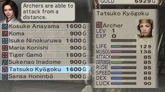 Samurai Warriors 2 Screenshot # 7