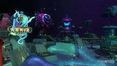 WildStar Screenshot # 71